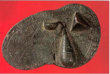 Le Vestali del Gruppo Storico Romano